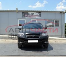 Hyundai Santa Fe 2.2 CRDI. Тип на мотора D4EB