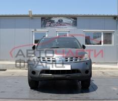 Nissan Murano 3.5 i 172 киловата 234 конски сили, на части