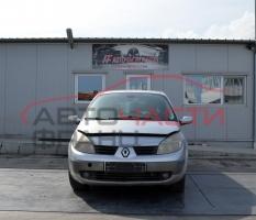 Renault Grand Scenic 2 1.9 DCI 88 киловата 120 конски сили. Тип на мотора F9Q812
