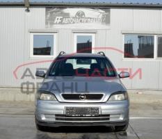 Opel Astra G 2.0 DTI 16V 74 киловата 101 конски сили. Тип на мотора Y20DTH