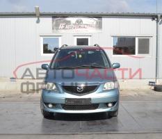 Mazda MPV 2.0 DI 100 киловата 136 конски сили. Тип на мотора RF