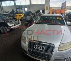 Audi A6 3.0 TDI 2005 г автоматична скоростна кутия на части