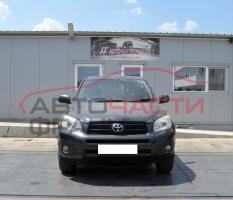 Toyota Rav 4 2.2 D-4D 4WD 100 киловата 136 конски сили. Тип на мотора 2AD