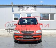 Opel Zafira A 1.8 16V 85 киловата 116 конски сили. Тип на мотора Z18XE1