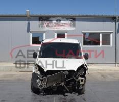 Fiat Doblo 1.3 Multijet 55 киловата 75 конски сили. Тип на мотора 199A2000