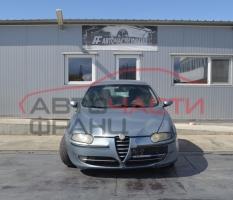 Alfa Romeo 147 1.9 JTD 85 киловата 115 конски сили.