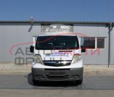 Opel Vivaro 2.0 CDTI 84 киловата 114 конски сили. Ръчна скоростна кутия 6 степенна.