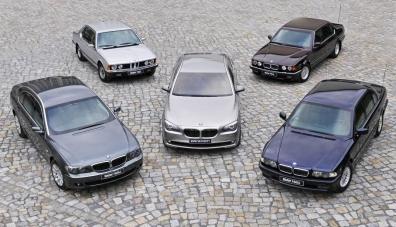 Следващото BMW 7-Series ще бъде оборудвано с нов двигател V8