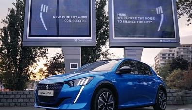 PEUGEOT се научи да зарежда електрическите си автомобили от градския шум