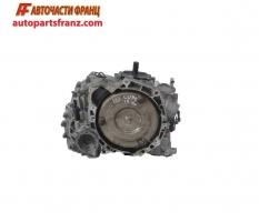 Автоматична скоростна кутия VW Lupo 1.4 16V 75 конски сили 001321105A