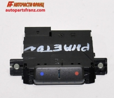 бутон регулиране топло и студено VW Phaeton 3D0919815J