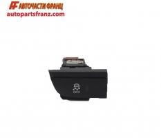 бутон ESP Citroen C4 Grand Picasso 1.6 HDI 115 конски сили