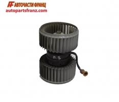 вентилатор парно Audi A8 2.5 TDI 150 конски сили 4D0959101