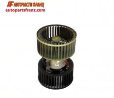 Вентилатор парно BMW E46 2.0D 136 конски сили