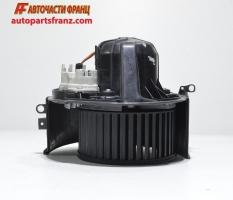 Вентилатор парно BMW X6 E71 3.0D 235 конски сили