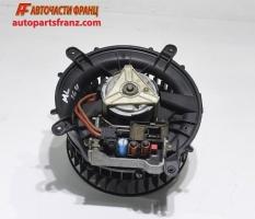 вентилатор парно  Mercedes S Class W220 4.0 CDI 250 конски сили
