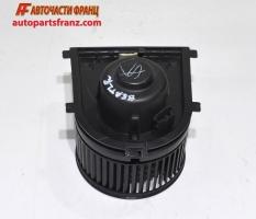 вентилатор за парно за VW BEETLE / Фолксваген Бийтъл 1998–2010