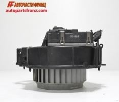 Вентилатор парно Audi A6 2.4i V6 177 конски сили