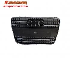 решетка  Audi Q7 4.2 TDI 326 конски сили