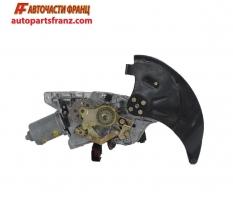 Механизъм пета врата Chrysler Grand Voyager 3.3 V6 174 конски сили