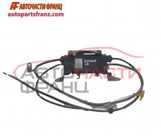 Електрическа ръчна спирачка Renault Espace IV 8200418646B