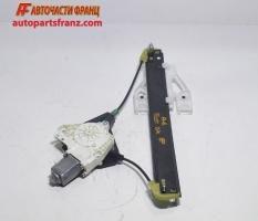 Заден десен електрически  стъклоповдигач Audi A1 1.2 TFSI 86 конски сили