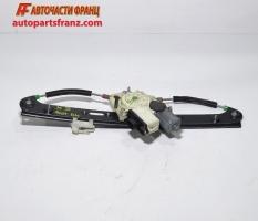 заден десен електрически стъклоповдигач BMW X3 3.0 D 204 конски сили