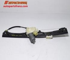заден десен електрически стъклоповдигач BMW X5 E70 3.0 D 286 конски сили