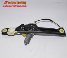 заден десен електрически стъклоповдигач BMW X6 E71 3.0 D 245 конски сили