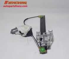 заден ляв електрически  стъклоповдигач  Audi A4 2.0 TDI 150 конски сили