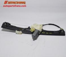 заден ляв електрически стъклоповдигач BMW X5 E70 3.0 D 286 конски сили