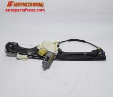 заден ляв електрически стъклоповдигач BMW X6 E71 3.0 D 245 конски сили