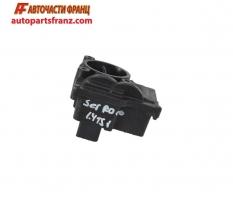 клапа  регулиране въздушния поток  VW Scirocco 1.4 TSI 03C128063A