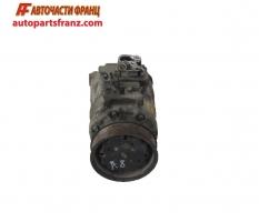 Компресор климатик  Audi A8 6.0 W12 450 конски сили 4E0260805T