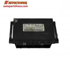 Парктроник модул Mercedes CLK W209 2.2 CDI 150 конски сили A2095450032