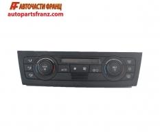 панел климатроник BMW E87 2.0 I 129 конски сили