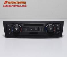 панел климатроник BMW E87 2.0 D 163 конски сили