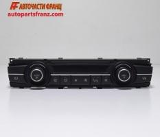 панел климатроник BMW X6 E71 3.0 D 286 конски сили