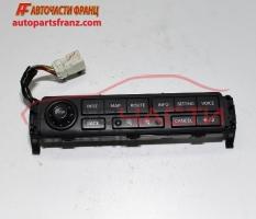 панел  навигация Nissan Murano 3.5 i 234 конски сили 28395CC000