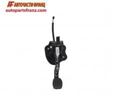 Педал съединител Citroen C4 Grand Picasso 1.6 HDI 115 конски сили