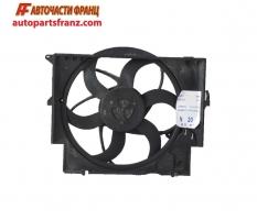перка охлаждане воден радиатор BMW E90 2.0D 163 конски сили