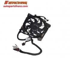перка охлаждане климатичен радиатор Opel Astra H 1.9 CDTI 120 конски сили