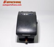подлакътник VW Phaeton 5.0 V10 TDI 313 конски сили