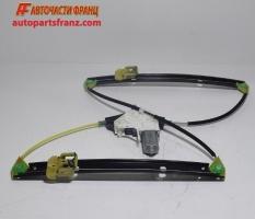 Преден десен електрически  стъклоповдигач  Audi A4 2.0 TDI 150 конски сили