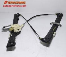 преден десен електрически стъклоповдигач BMW X5 E70 3.0 D 286 конски сили