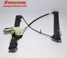 Преден десен електрически стъклоповдигач BMW X6 E71 3.0 D 245 конски сили