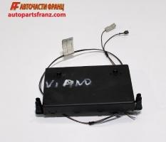 комфорт модул Mercedes Viano 2.2 CDI 116 конски сили 6398200026