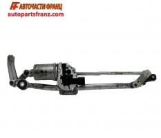 Моторче предни чистачки BMW E91 3.0 бензин 306 конски сили 6978263-04