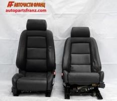 Седалки Audi A8 2.5 TDI 150 конски сили