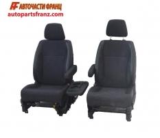 Седалки Honda CR-V II 2.0 16V 150 конски сили